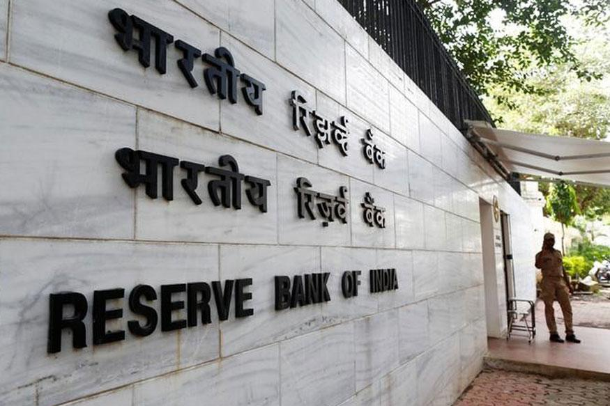 RBI asks banks to organize special camps to educate public about digital payments