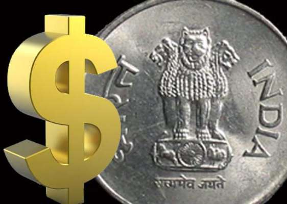 Rupee slips 28 paise to 71.88 against US dollar