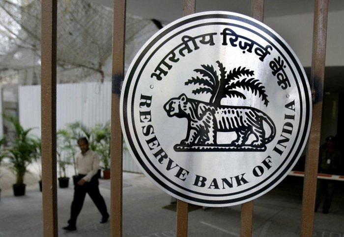 RBI to unveil this fiscal