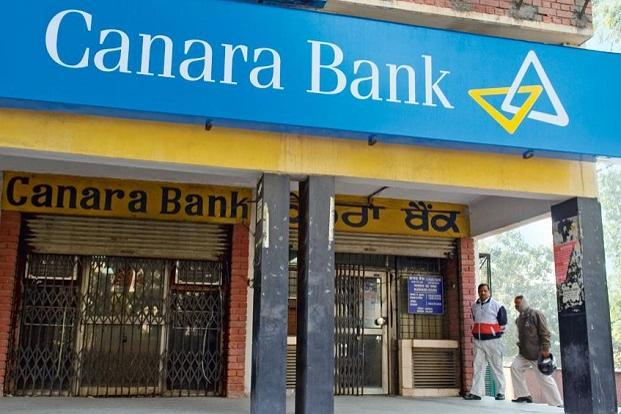 Canara Bank To Raise Up To 3,500 Crores Through QIP