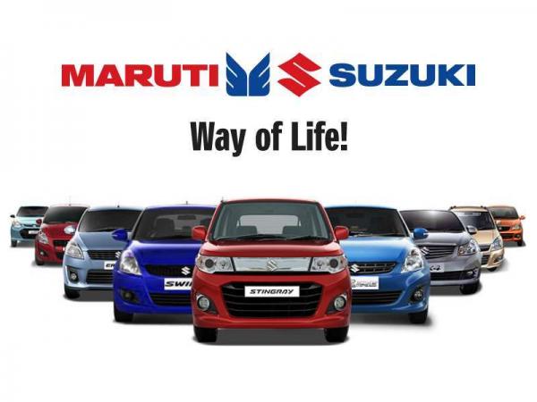 Maruti Suzuki India hikes prices of entire products