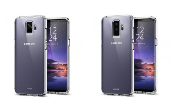 Samsung Galaxy S9 to debut on Feb 25
