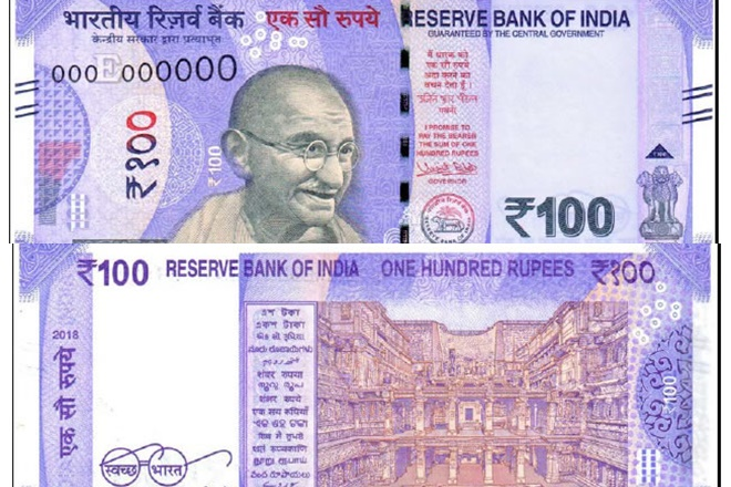 RBI to issue new 100 Rupee notes with motif of