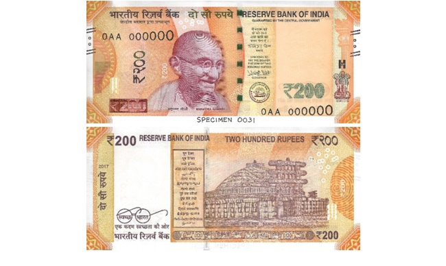 RBI to introduce Rs.200 note tomorrow