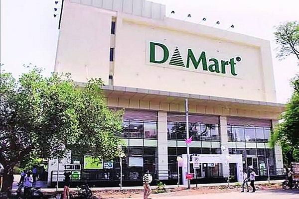 BMC seals DMart store in Mumbai