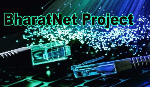 centreannouncesrs19000croreforbharatnetproject