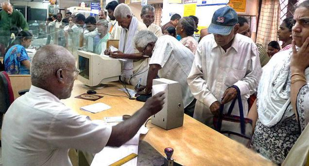 Bank accounts to be blocked if not self certified by April 30