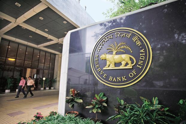 Over 23,000 cases of fraud involving a whopping Rs 1 lakh crore reported in the past five years in RBI