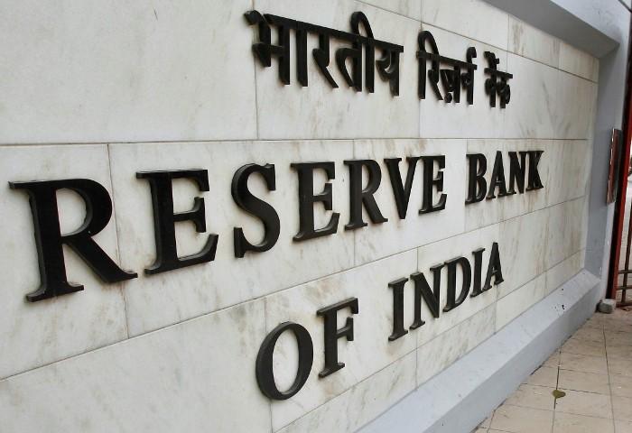 Reserve Bank of India organizing Financial Literacy Week