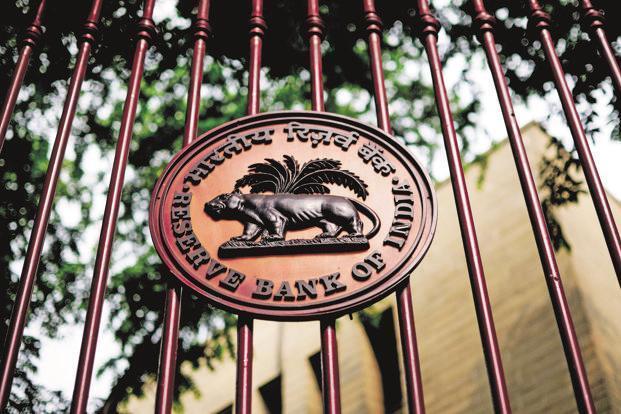 RBI amends Banking Ombudsman Scheme