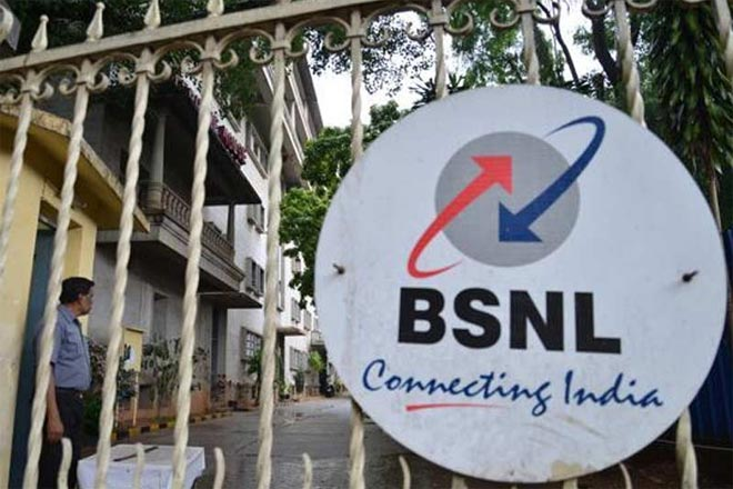 BSNL starts corporate e-mail service for Re 1 per day