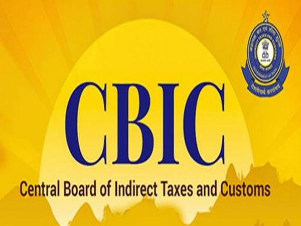 DIN System of CBIC comes into existence from today