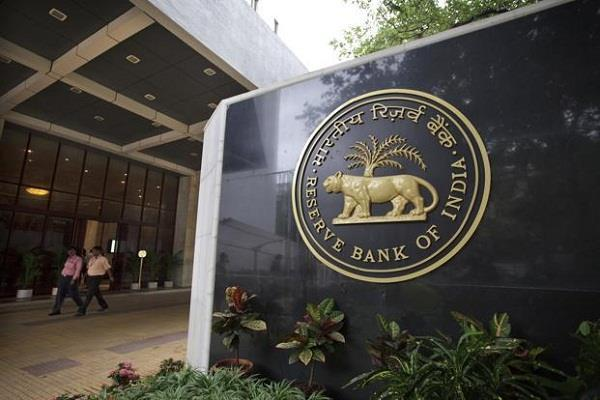 RBI issues guidelines to facilitate payments among PPI