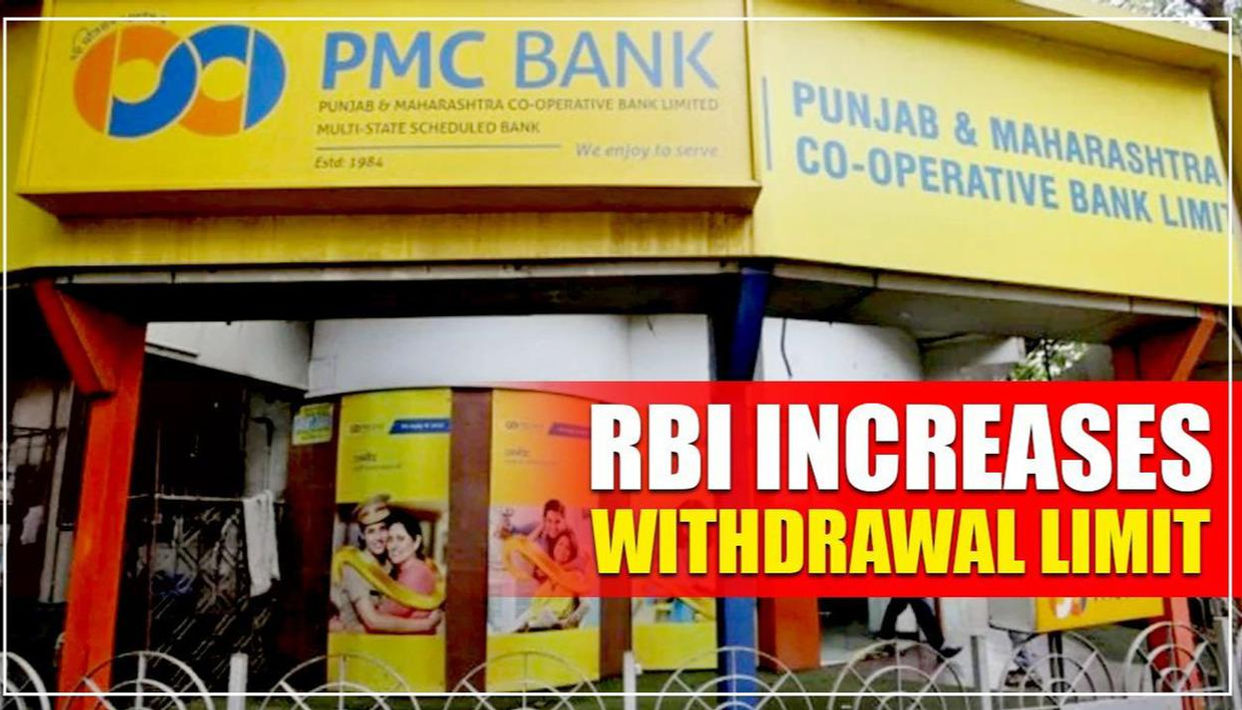 RBI raises withdrawal limit to Rs.40,000 for PMC bank account holders