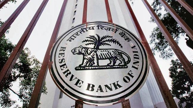 RBI to announce its 5th bi-monthly monetary policy for current fiscal