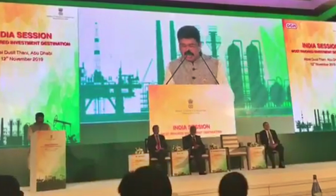 India becomes most favoured destination for energy investments: Dharmendra Pradhan