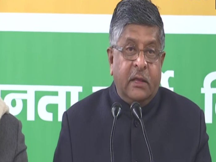 BSNL prepaid sims not to be discontinued till April 20: Ravi Shankar Prasad