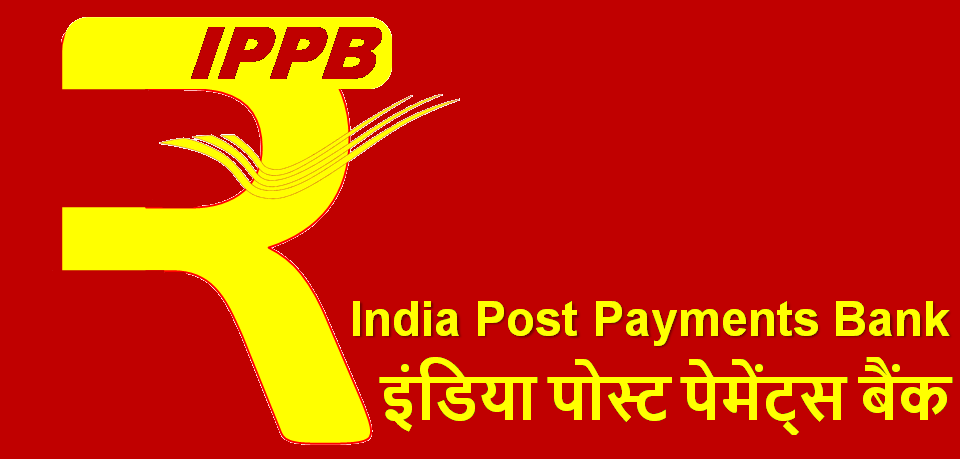 India Post Payment Bank to become operational in 650 districts by April 2018