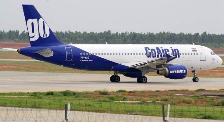 GoAir extends fee waiver for Guwahati flyers till December 15