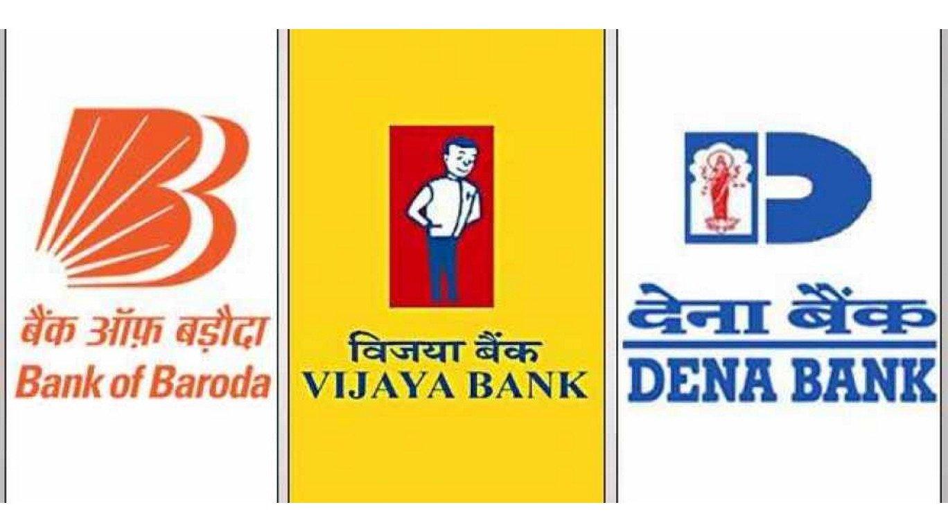 Vijaya Bank, Dena Bank to merge with Bank of Baroda today