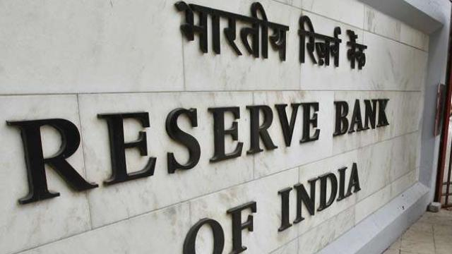 rbi-launches-cms-for-filing-online-complaints-against-banks-nbfcs