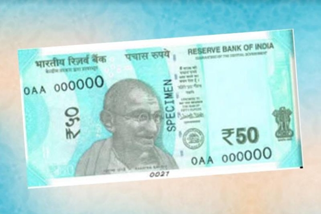 Rupee slips 17 paise against US dollar