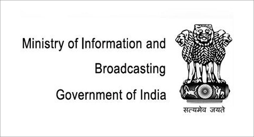 I&B Ministry hikes ad rates for print media by 25%