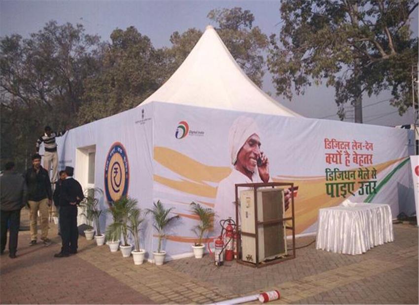Digi-Dhan Mela to be held at Talkatora stadium in New Delhi today