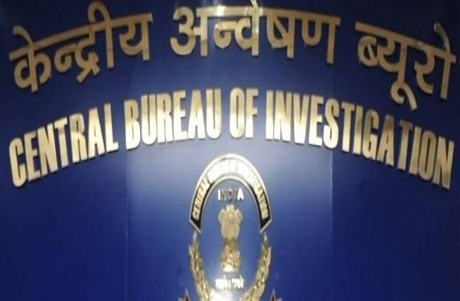 CBI arrests four for cheating banks to the tune of Rs 2,240 crore