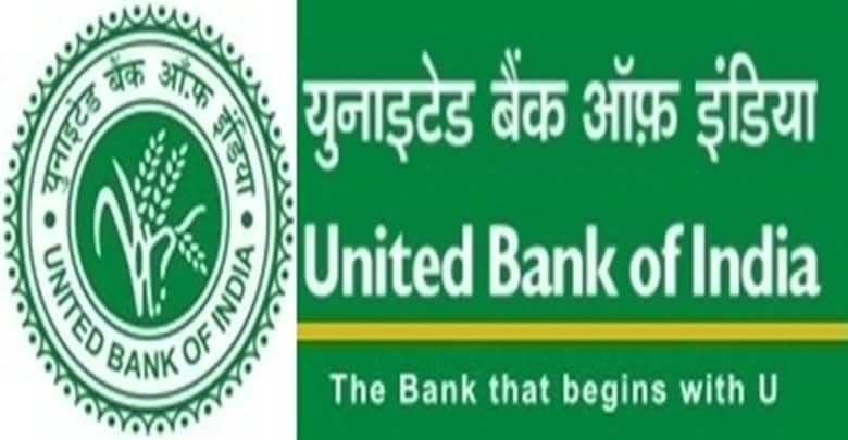 United Bank of India increases MCLR by 5 basis points