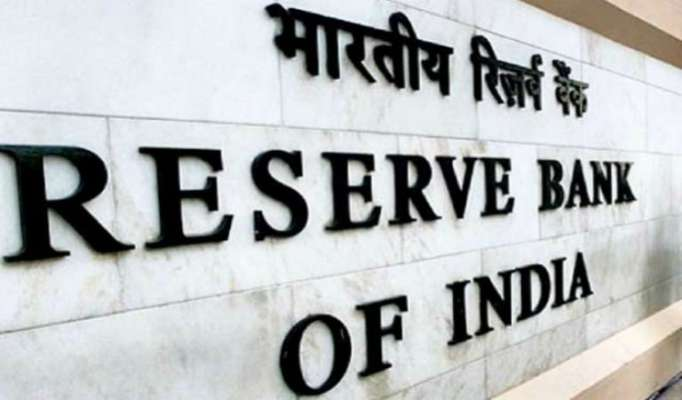 RBI staff to go on mass leave on Sept 4,5 over pension issues