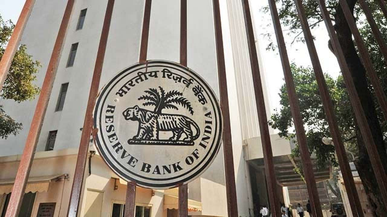 RBI to announce second bi-monthly monetary policy today