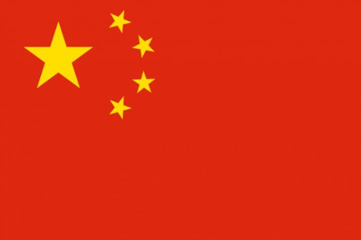 China slashes its GDP target to 6-6.5% amid slowdown, trade war