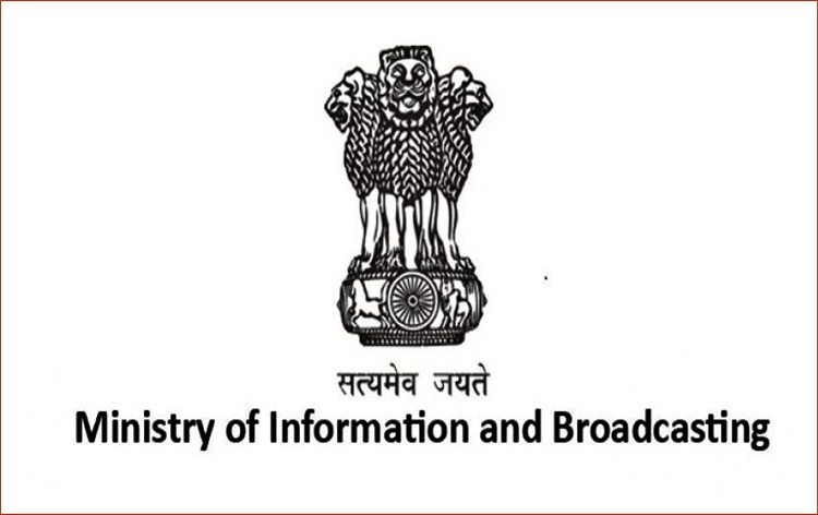I&B Ministry to increase advertisement rates by 11% to private TV channels