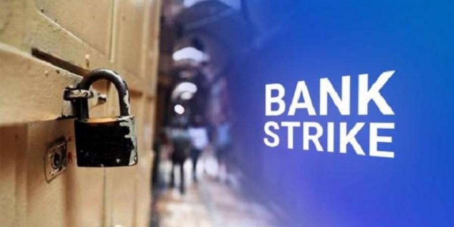 bankstrikecalledonmarch1516