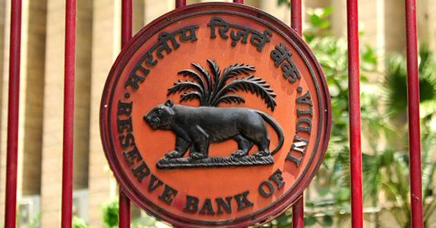 Customer PAN must for deposit exceeding Rs.50,000: RBI