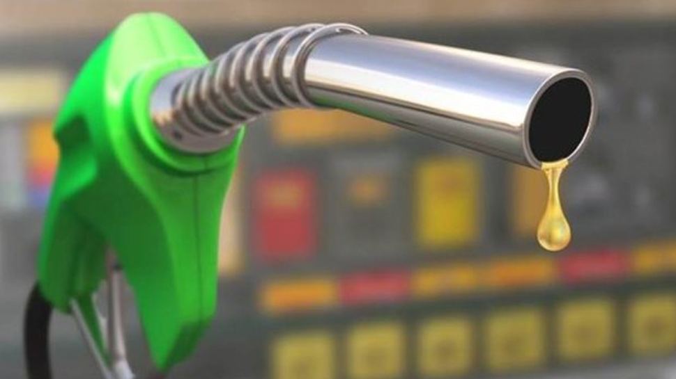 Petrol price witnesses decline today