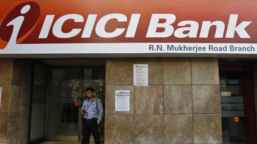 "ICICI Bank launches "" mera i Mobile"" mobile app for rural customers"