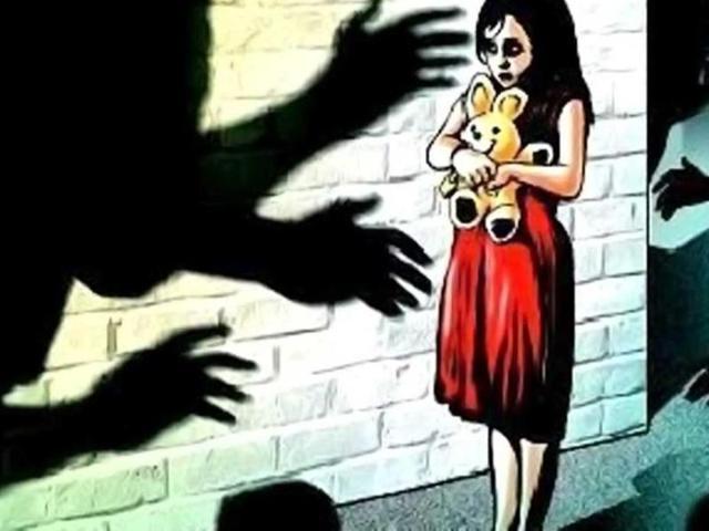 Man raped minor girl in Guntur district