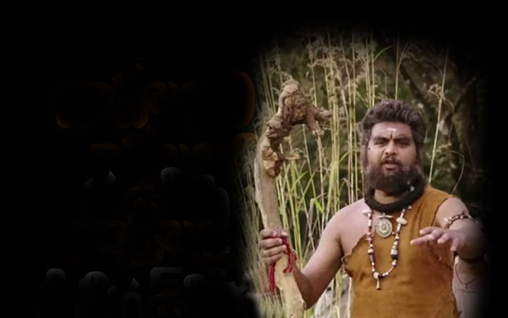 Telugu actor Venkata Prasad arrested in Hyderabad for cheating a woman