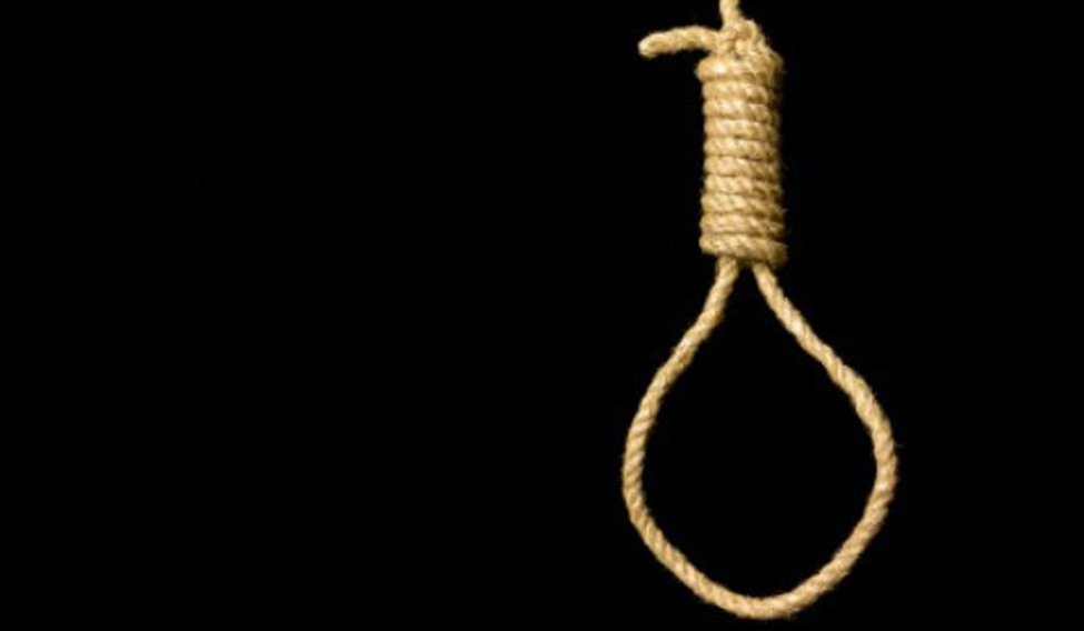 CRPF sub-inspector commits suicide in Hyderabad