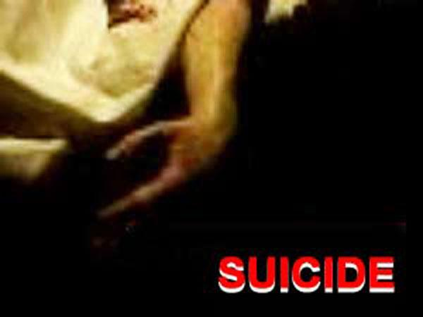 17-year old girl commits suicide in Hyderabad