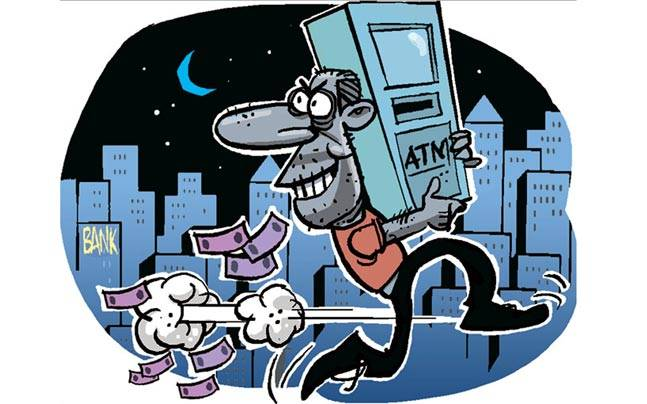 SBI ATM stolen from Kashmir
