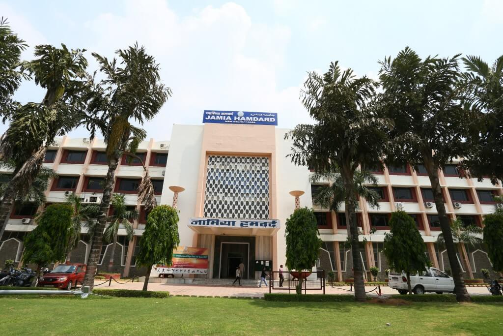 Jamia Hamdard University to hold online training programme for nurses due to COVID-19