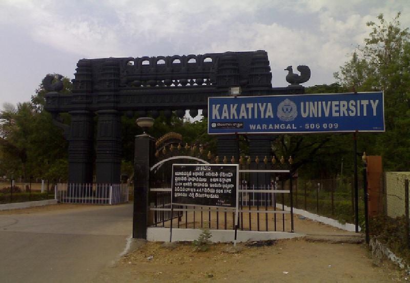 Kakatiya University to host inter-varsity women's handball tournament