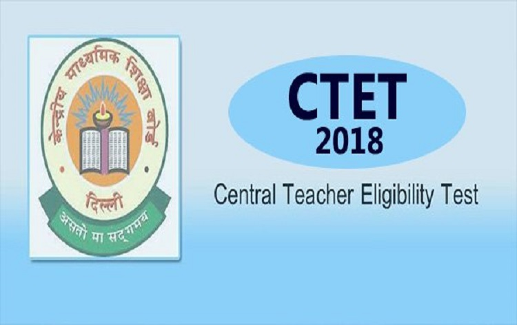 Online application process for CTET to begin today
