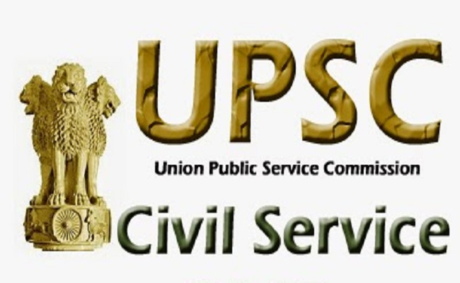 UPSC results announced