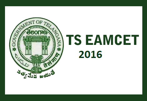 TS EAMCET 2016 exams will be held on May 15; results on May 27