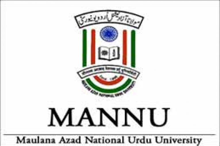 Apply for Manuu courses by July 15