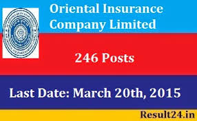 Oriental Insurance Company Ltd, Recruitment 2015